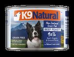 狗主食罐推薦K9牛肉