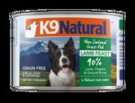 狗主食罐推薦K9羊肉