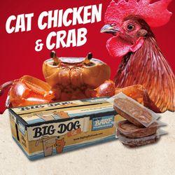 貓生食推薦-巴夫雞肉螃蟹