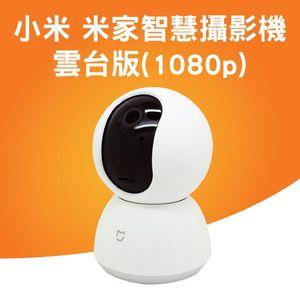 寵物攝影機推薦小米1080P