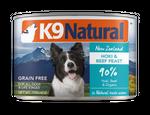 狗主食罐推薦K9牛肉+鱈魚