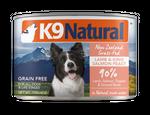 狗主食罐推薦K9羊肉+鮭魚
