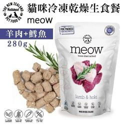 貓生食推薦MEOW羊+鱈