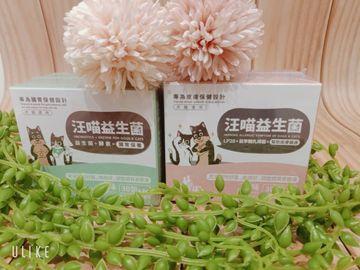 貓狗腸胃保健品