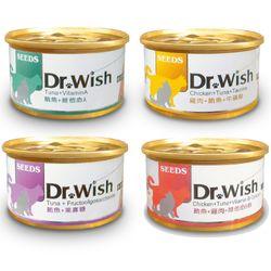 貓副食罐頭推薦-DR-wish