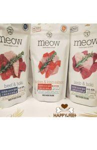 Meow貓凍乾生食