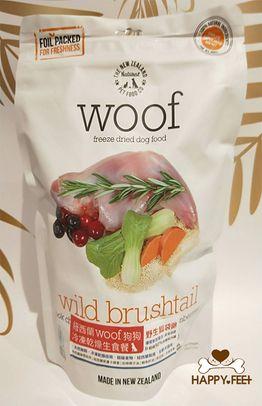 Woof狗凍乾生食