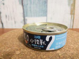 小怪獸鯖魚主食罐