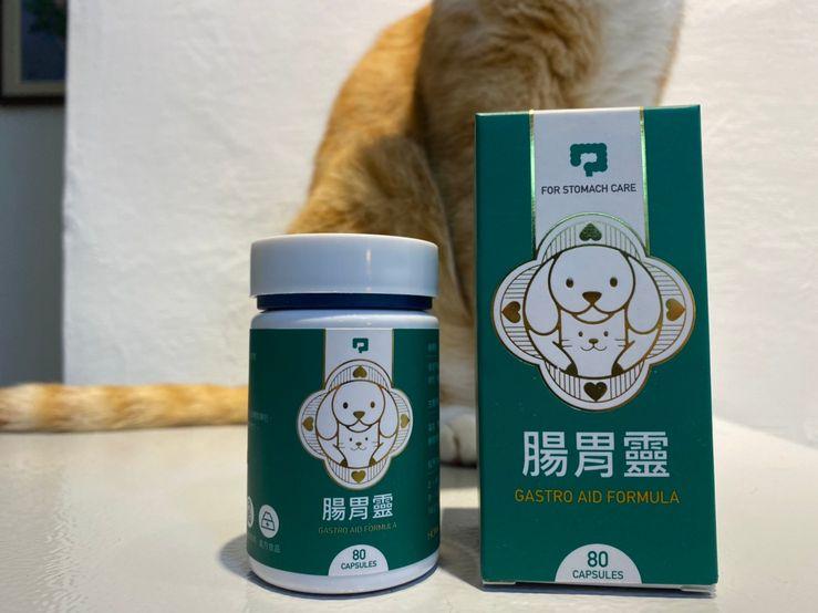 百補之王犬貓腸胃保健