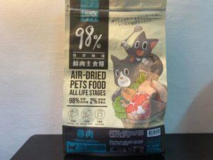 【瘋評比】怪獸部落犬族98%鮮肉主食糧|試吃評價