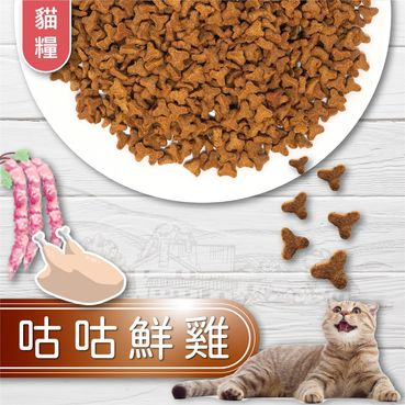 陪心寵糧貓飼料推薦