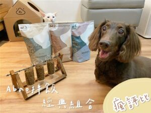 【瘋評比】阿寶拌飯狗飼料推薦|均衡飲食的理念~賓狗試吃評價