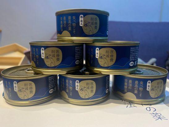 香港狗副食罐